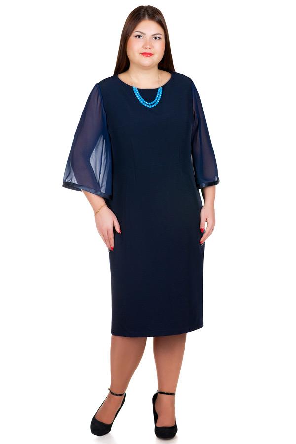 Платье БР Elvira Темно-синий