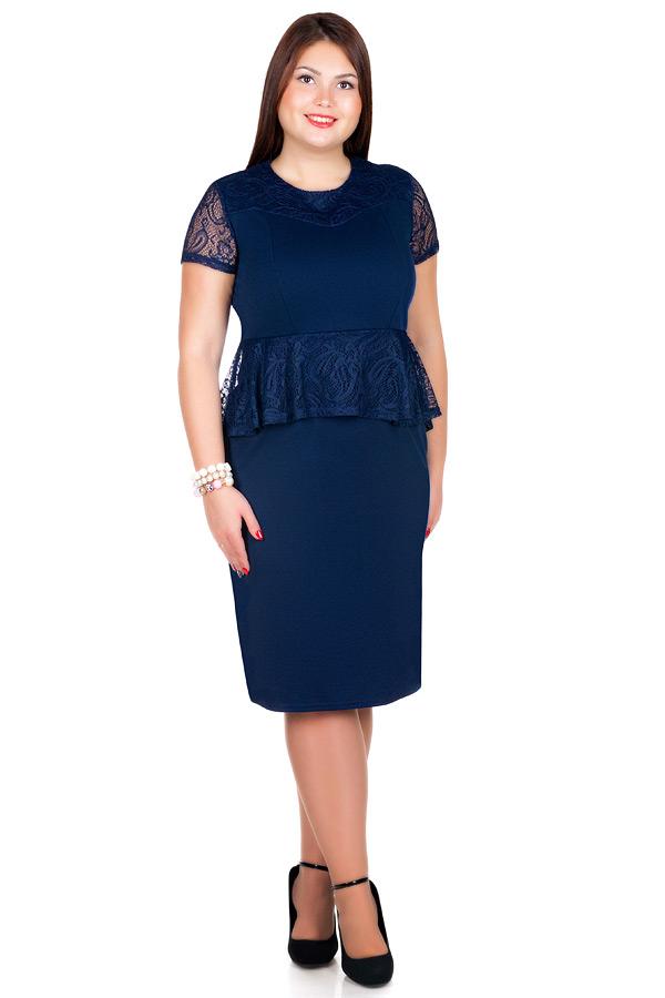 Платье БР Vitalina Темно-синий